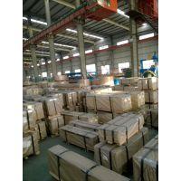 南京宝钢120克环保镀锌板、库存充足、量大优惠