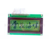 液晶显示模块192 64中文字库点阵LCM-专业制造-出货速度快。