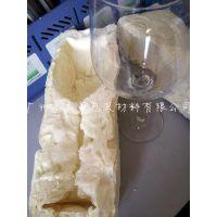 增城 聚氨酯快速发泡包装材料 AB料 手工发泡样板 玻璃器皿专用