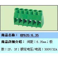 供应接线端子KF635