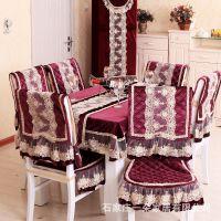 一朵 高档奢华欧式餐桌布布艺桌椅套坐垫茶几桌子布圆桌布台布