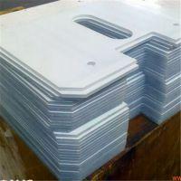 高透明度有机玻璃板,透明亚克力板,PMMA塑料板材