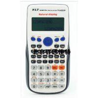 249种科学函数计算器xt16626