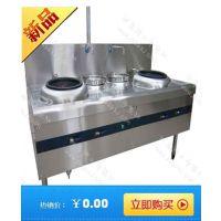 不锈钢中餐灶商用炒灶 醇基燃料灶具 商用厨具设备
