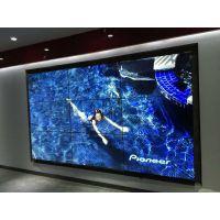 供应46寸监控系统液晶拼接大屏显示系统