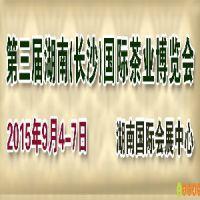 展览会策划 服务热线:4006635811