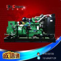 厂家直销康明斯100kw燃气发电机组 双燃料康明斯发电机天然气沼气