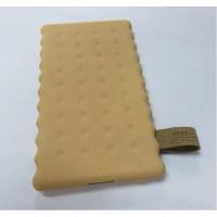 创意可爱移动电源 饼干充电宝 超薄充电宝 厂家批发移动电源
