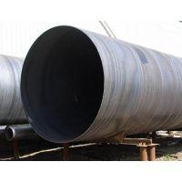 天翔成管道(在线咨询)|螺旋钢管|薄壁螺旋钢管