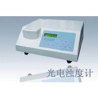 中西供散射光浊度仪/光电浊度计/台式浊度仪型号:XU12WZT-3A库号:M117656