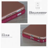 elice 东莞长安厂家直销苹果6磨砂手机壳