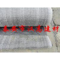 绍兴膨润土防水垫报价_绍兴6厚膨润土复合防水毯