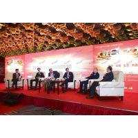 上海商务会议策划公司