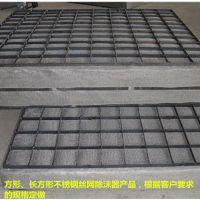 安平除沫器厂 直销金属除雾器丝网标准型 DN300-6000 上装下装 圆形方形 安平上善