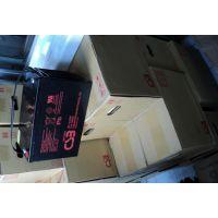 原装 CSB蓄电池GP12400 CSB 12V40AH免维护蓄电池