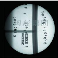 X射线数字钢瓶实时成像检测系统