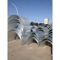 镀锌金属波纹涵管规格齐全,优质耐用