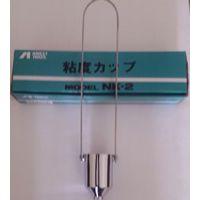 上海岩田2号粘度杯NK-2