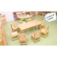 幼儿园木制小椅子 儿童实木笑脸椅子 家用简约靠背椅子