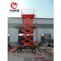 江源厂家定做8米10米移动剪刀式液压升降平台 电动登高作业车