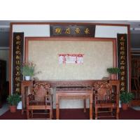 东阳市帝豪红木家具有限公司