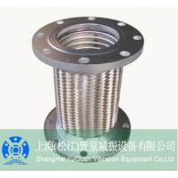 广西不锈钢金属软管丨JTW国标法兰金属软管300L优质金属软管