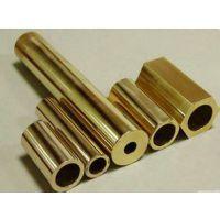 日菱厂家直销H63、H65黄铜管,现货库存,规格齐全,黄铜管厂家价格