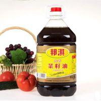 邦淇食用油 纯香菜籽油 食用油批发 菜籽油 非转基因