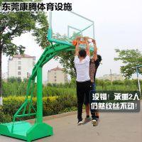 东莞篮球架生产厂家 户外独臂篮球架颜色可定制 篮球架康腾有货供应