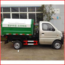 长武县5方密封式垃圾车出厂价格