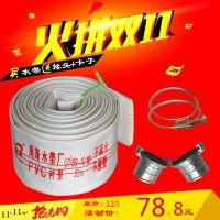 双11备货节禹泽消防水带 软管内径8厘米农田输水带耐高压可用于农田灌溉
