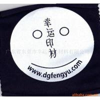 广印牌FY-828防染力特强尼龙水浆 专业生产厂家 价格 图片 作用