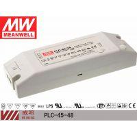 PLC-45-48 45.6W 48V 0.95A 明纬PFC端子接线电源 塑胶外壳 正品