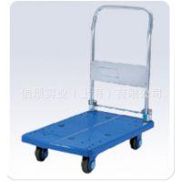 静音手推车  PLA150ST-DX(不锈钢折倒式扶手) 730(L)×490(W)mm