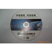 供应光盘 压模DVD-ROM光盘
