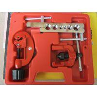 铜管扩孔器 宽孔器 扩管器 胀管器/汽车/空调/冰箱制冷维修工具