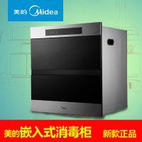 Midea/美的MXV-ZLT-Q1036-SD消毒柜嵌入式家用触摸开关消毒柜包邮