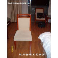 餐椅实木餐椅橡木餐椅餐桌椅餐厅餐椅酒店-杭州花家山庄01