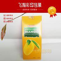 飞翔彩印厂家定制食品纸袋 食品包装纸盒 异形纸袋加工厂