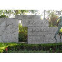 舞钢浮雕文化墙_【舞钢的文化墙浮雕厂】