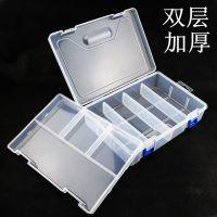 厂家直销双层8格透明塑料收纳盒渔具DIY手工配件散珠家庭药物整理