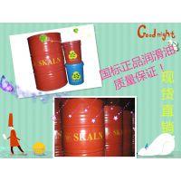 厂家直销斯卡兰皂化油101防锈冷却切削液含税