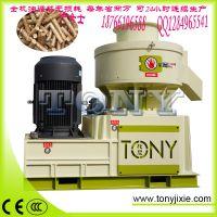 生物质燃料颗粒机锯末颗粒机TYJ450-III55千瓦