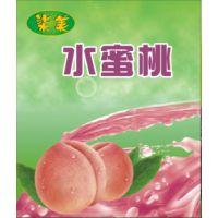 郑州便宜酸梅汁哪里有【】15093293577