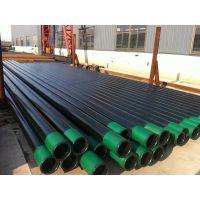 专业【K55石油套管供应】石油套管规格全#现货k55石油套管