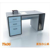卓邦家具太空系列简约时尚现代公司直型办公桌