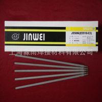 供应北京金威焊材 J558Ni    E8018-C3   低合金钢焊条