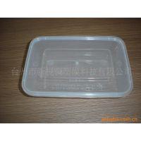 (厂家直销)一次性塑料饭盒 一次性饭盒 PP饭盒
