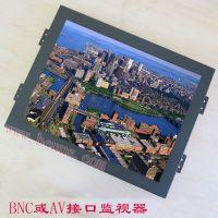 15寸监视器AV监控显示器 网络监控高亮度液晶监视器 嵌入壁挂式 TEG150BNC