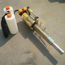 卫生防疫专用弥雾机 弥雾烟雾机两用机械 圣鲁烟雾机型号